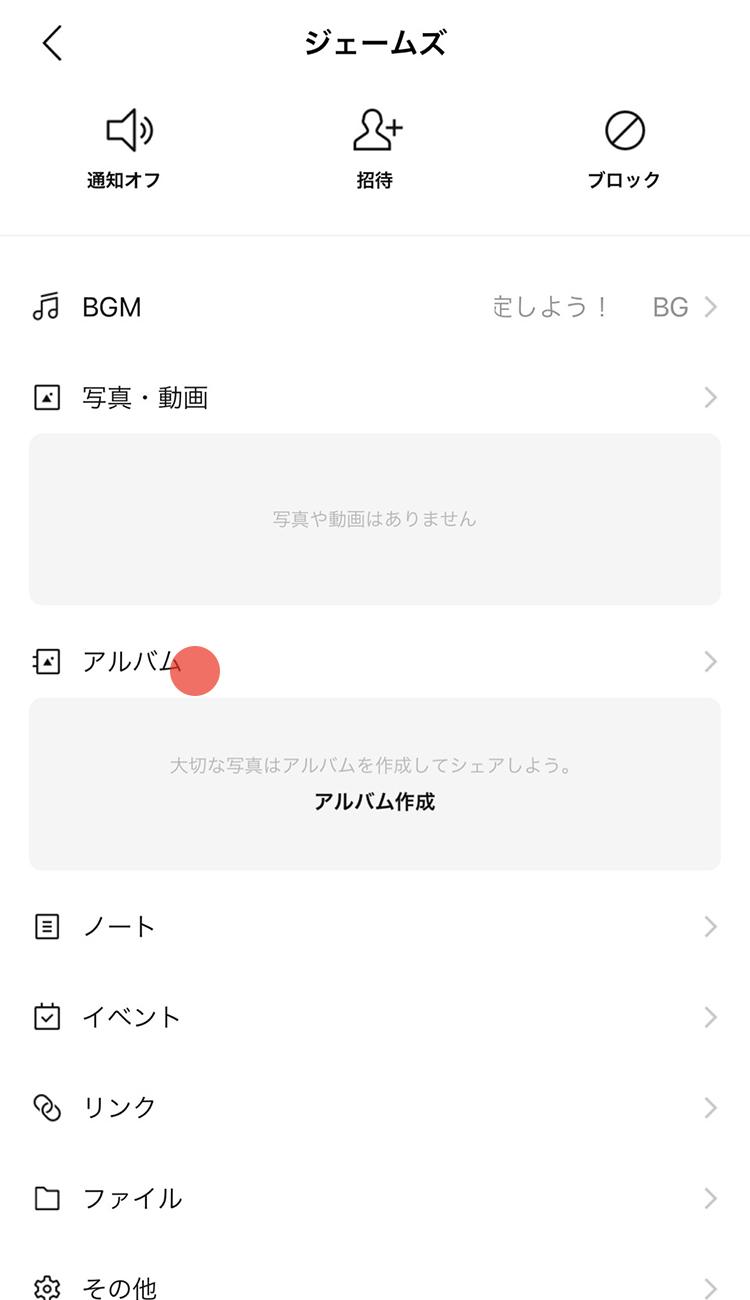 01Album_createnew.png