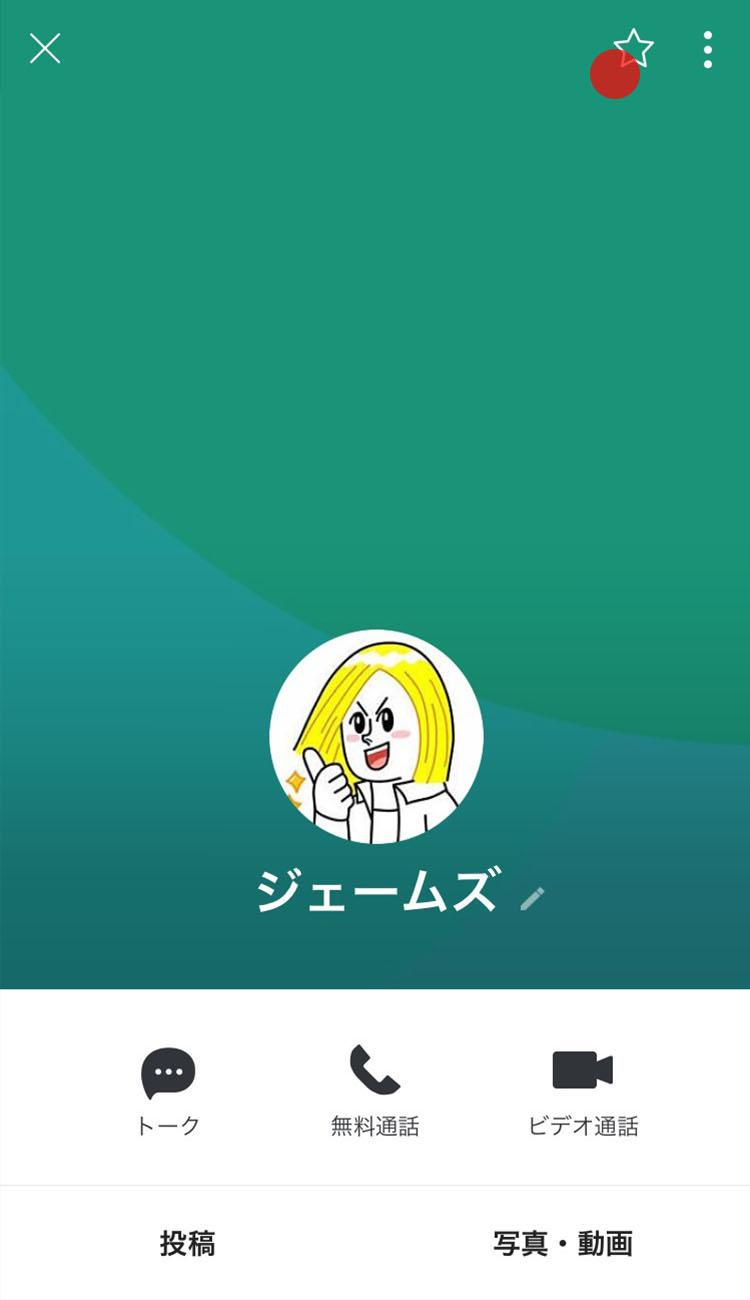 01friend_favorite.jpg