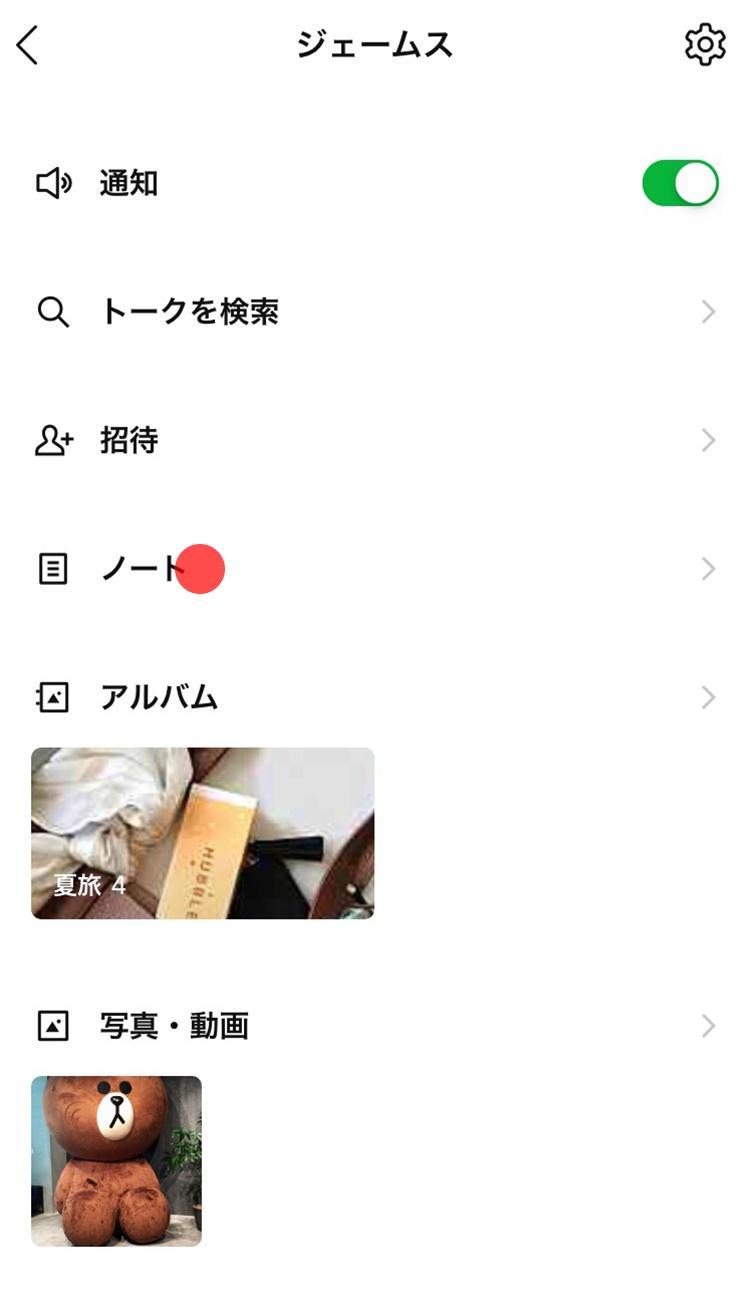 01note_create.jpg