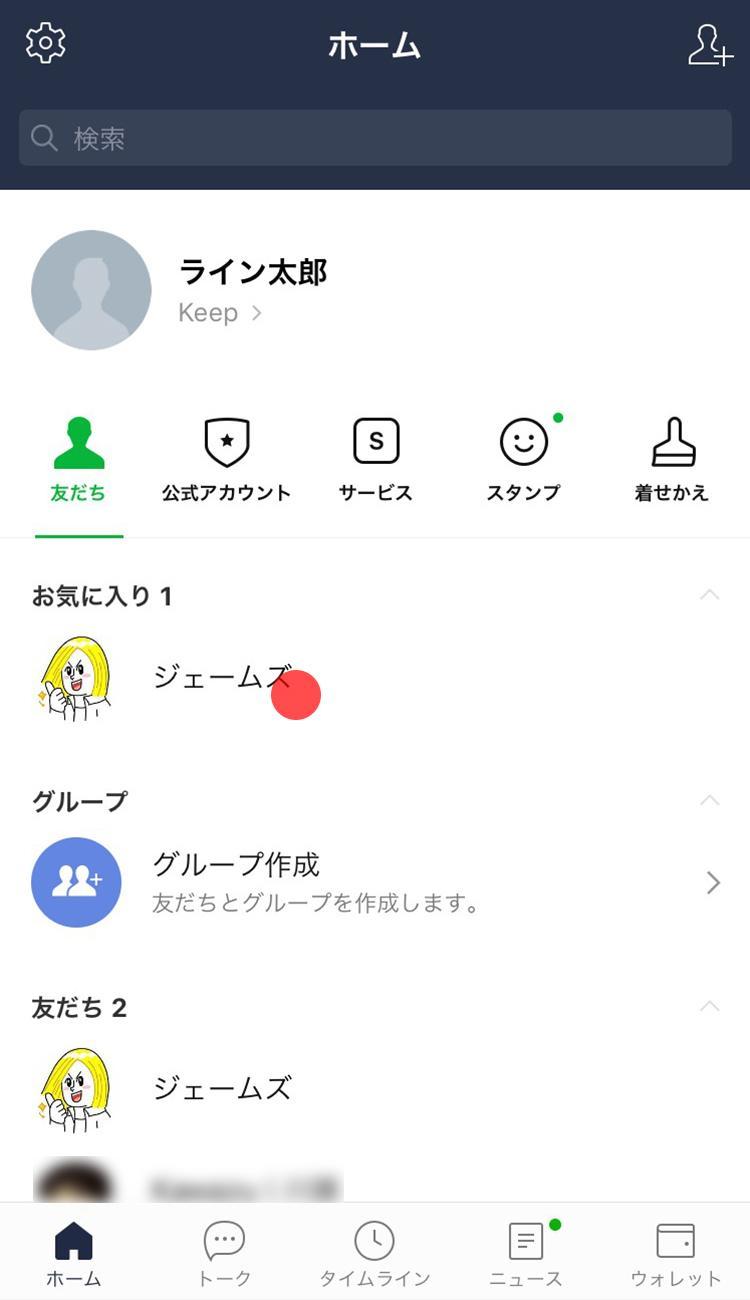 01talk_start.jpg