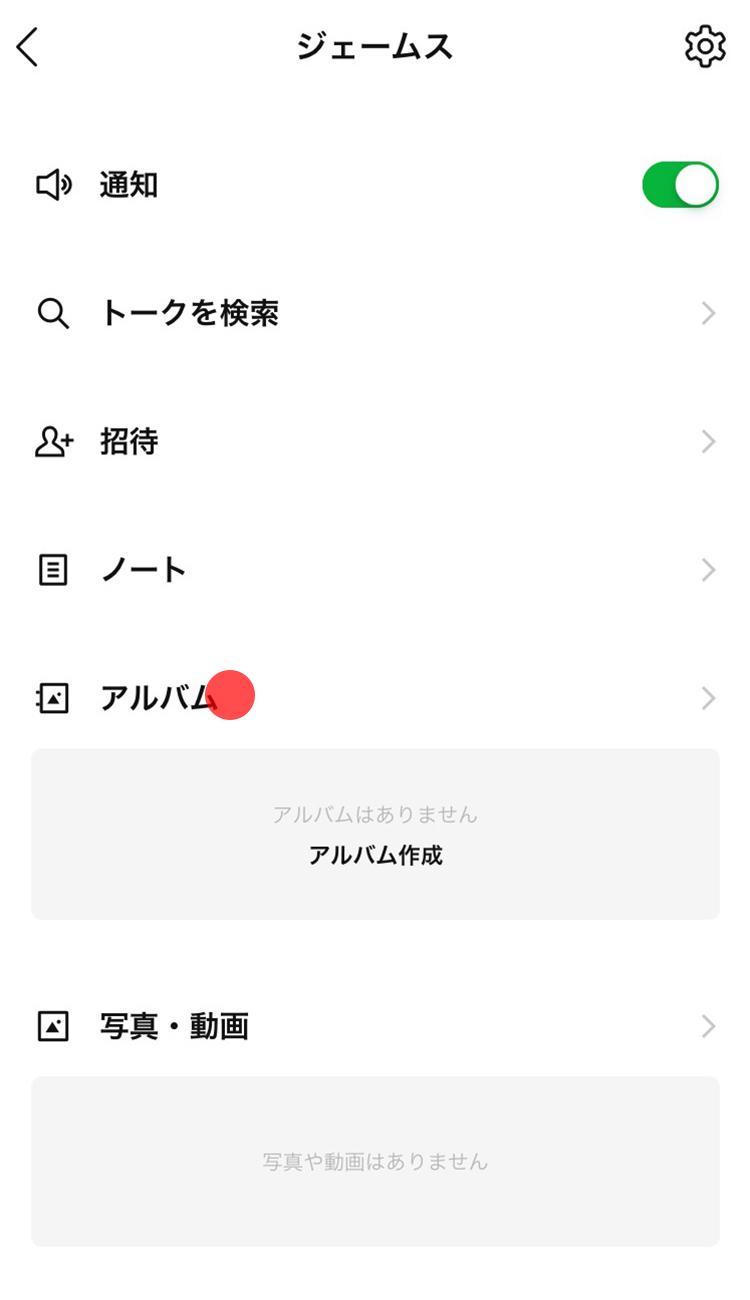 02Album_create02.jpg