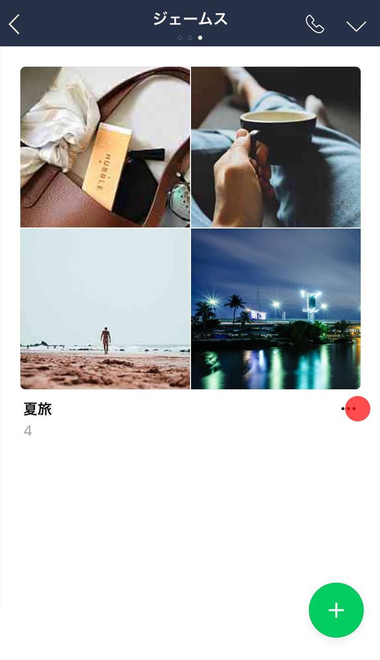 02Album_edit.jpg