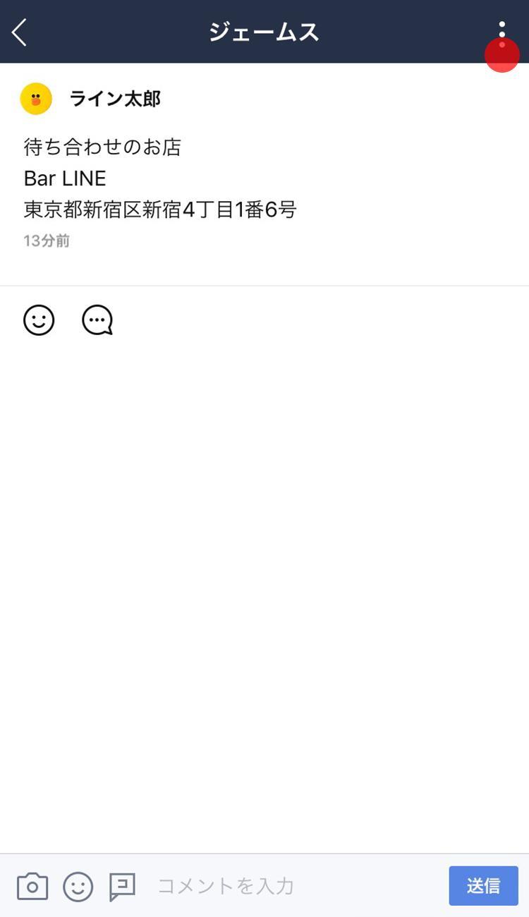 02note_edit.jpg