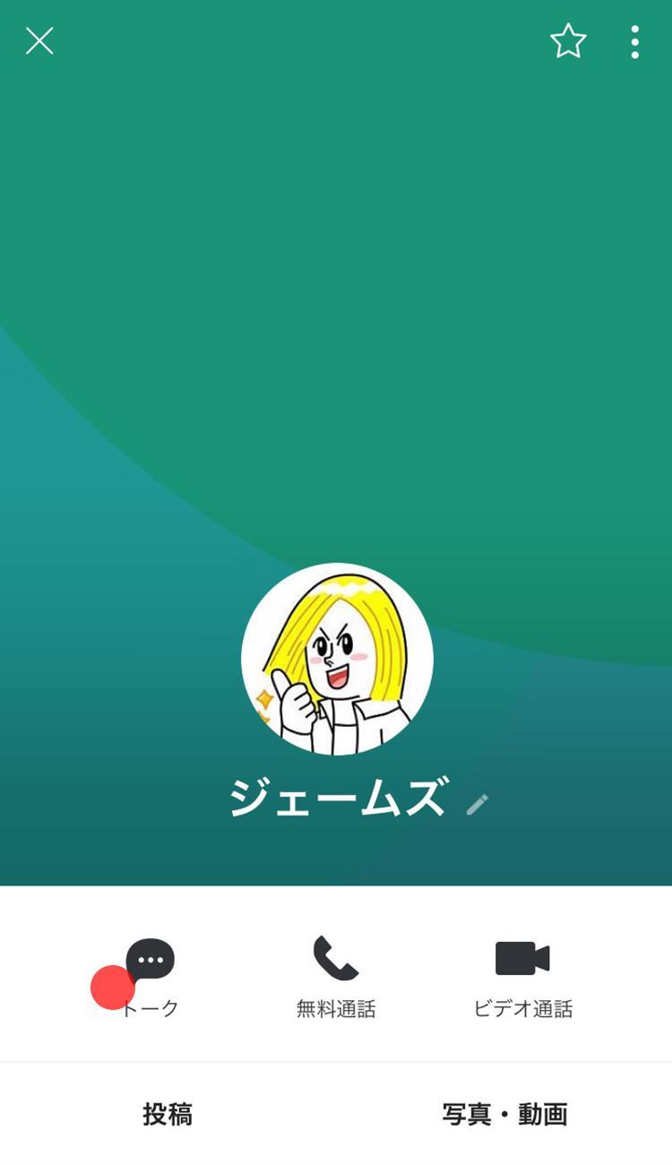 02talk_start.jpg