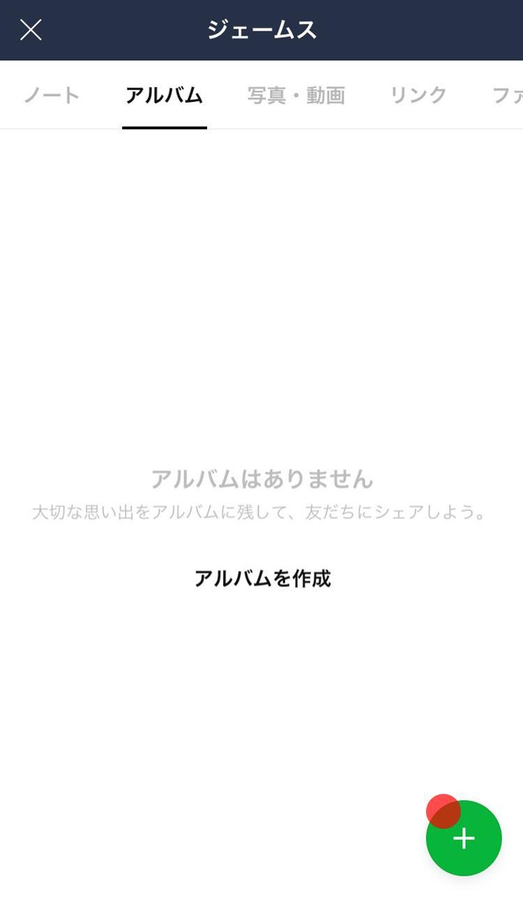 03Album_create02.jpg