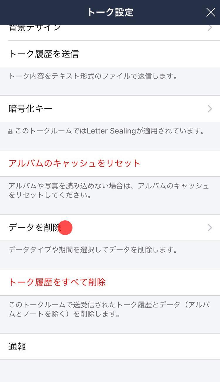 03_2cacheclear.jpg