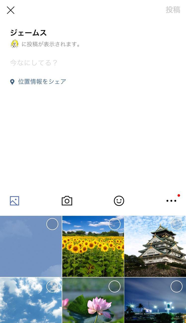 04note_create.jpg
