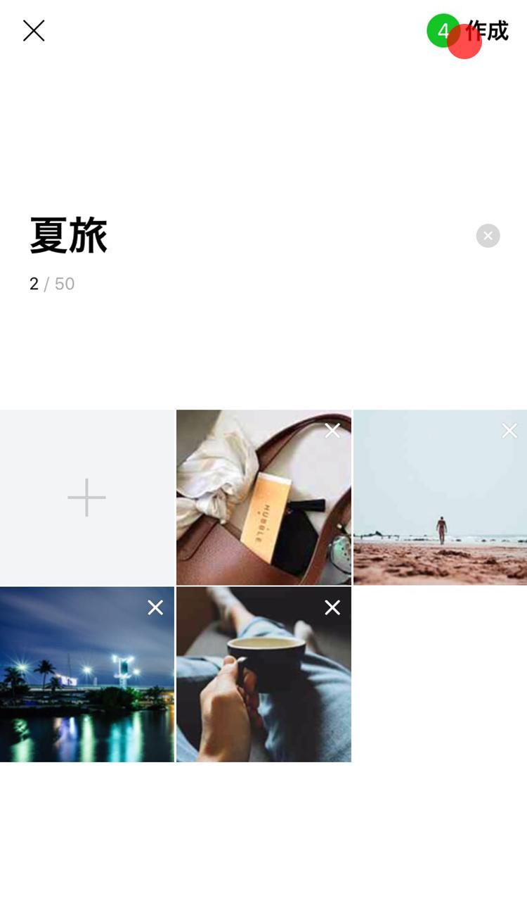06Album_create02.jpg