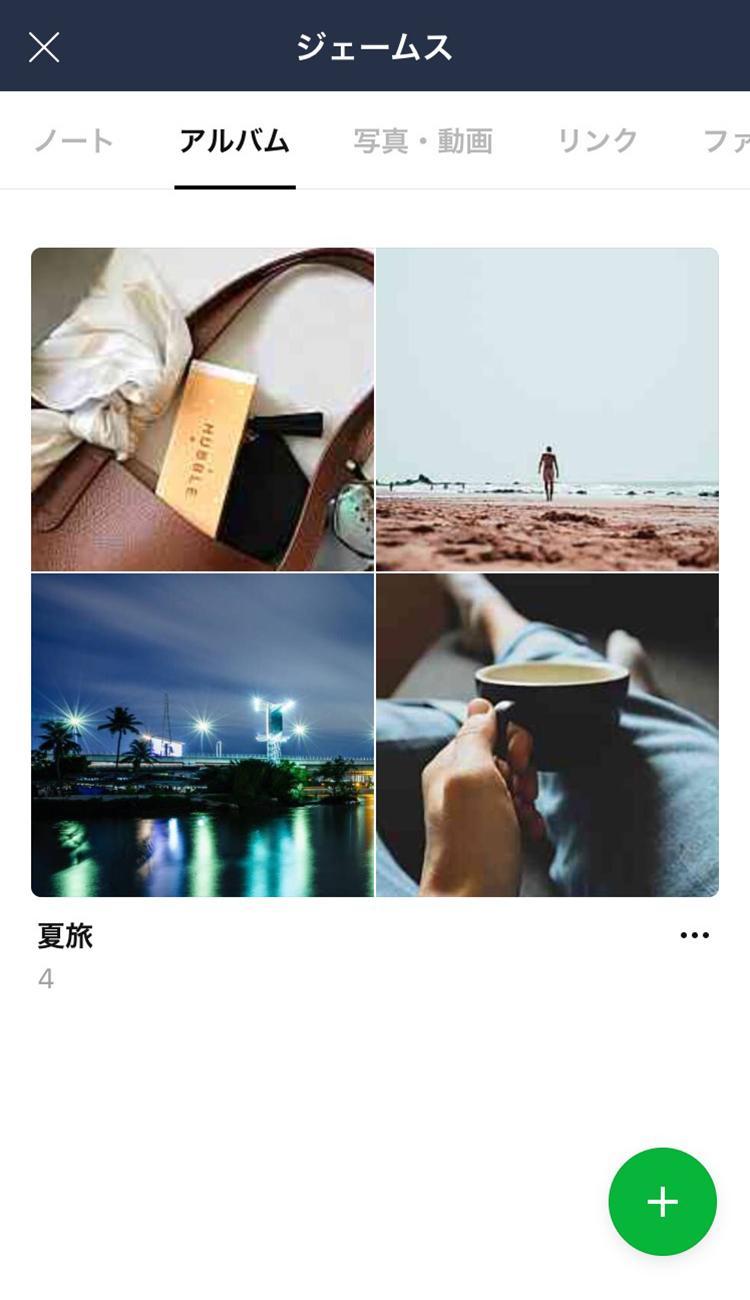 07Album_create02.jpg