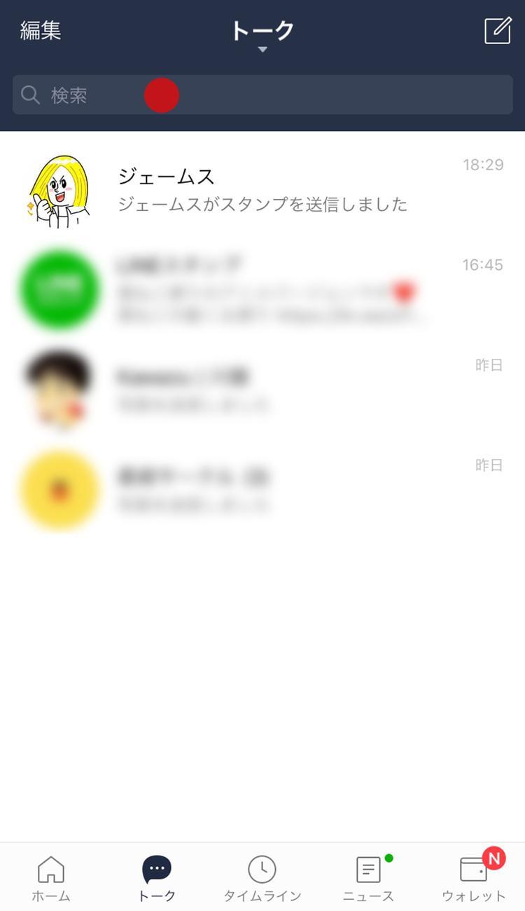 07talk_manage.jpg