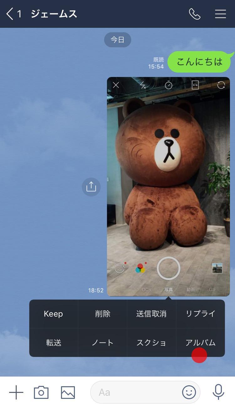 08Album_create02.jpg
