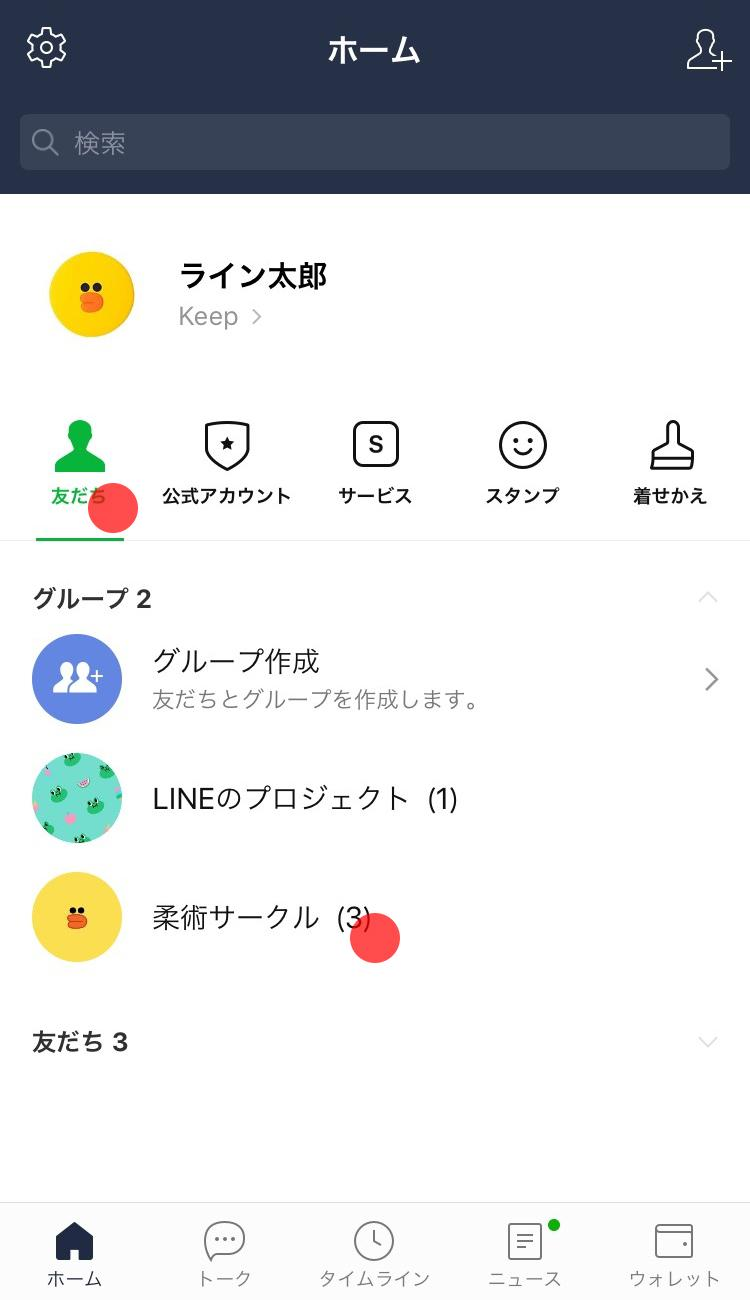 invite_group_01.jpg