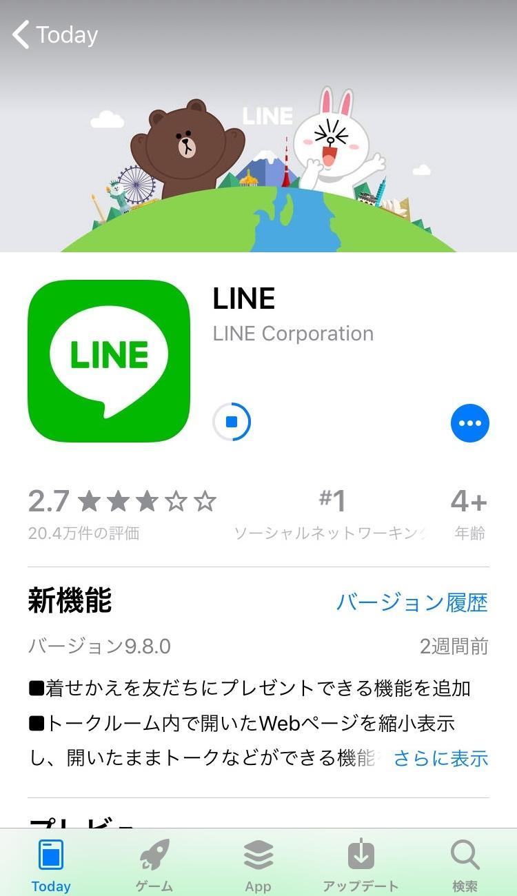 instal_004.jpg