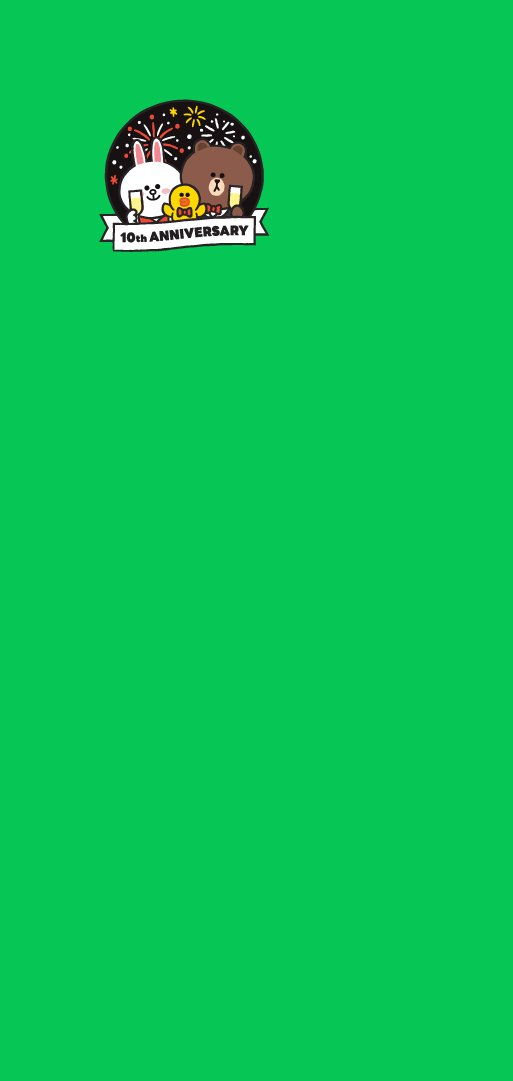 Character-green-C.jpg