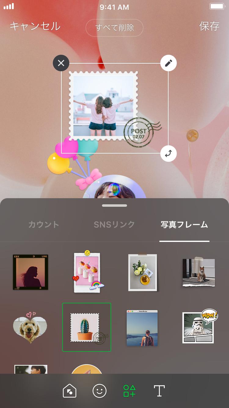 JP_UI_10.png