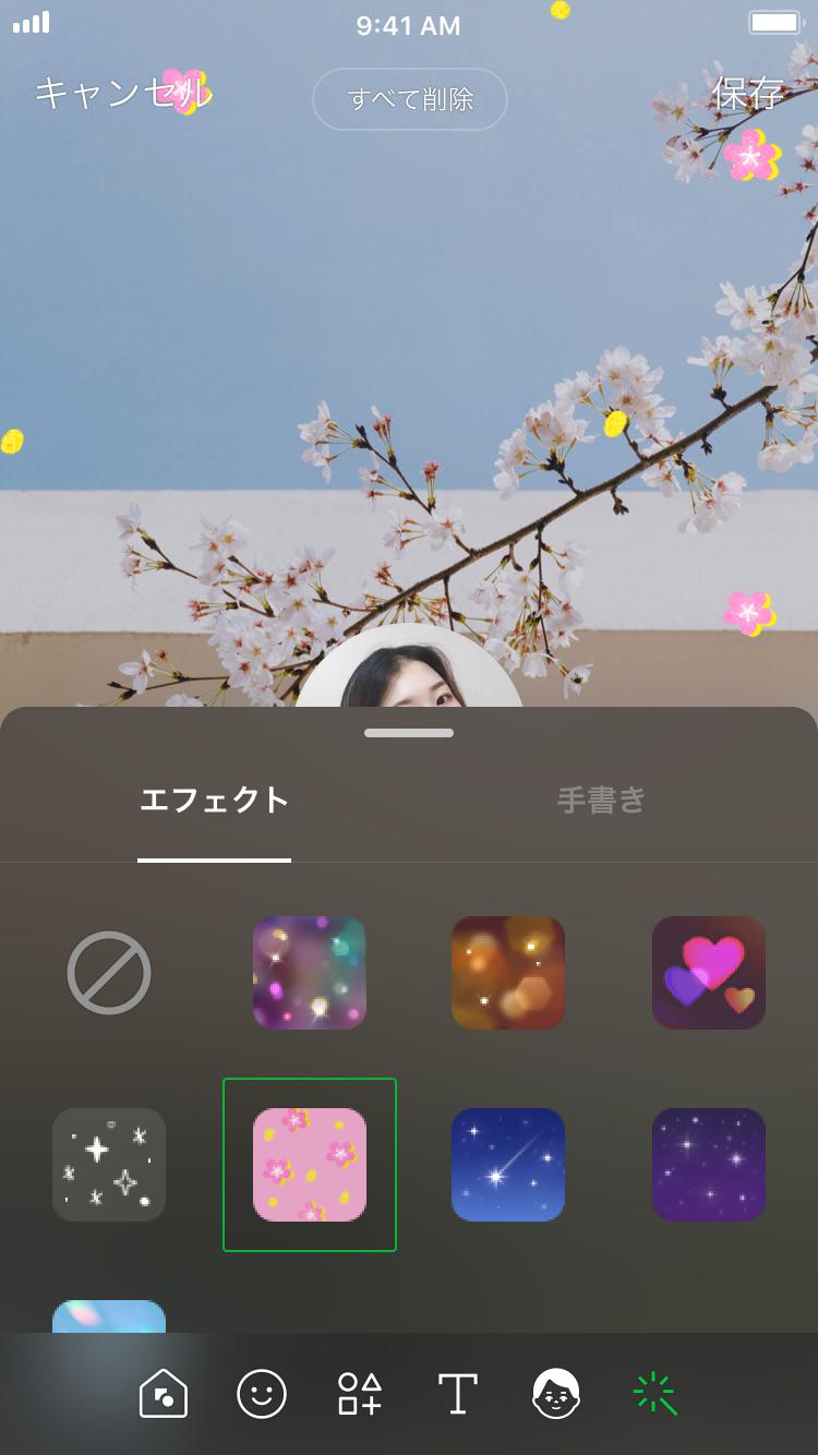 JP_UI_10_v2.png