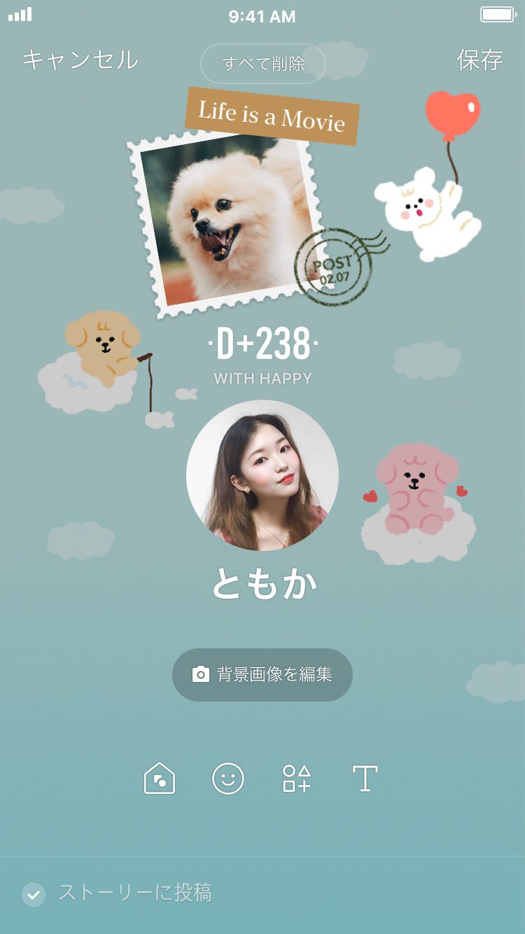 JP_UI_14_2.png