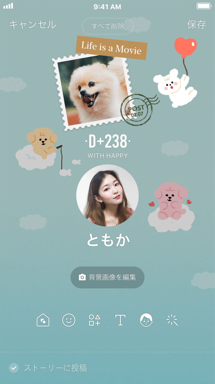 JP_UI_3.png