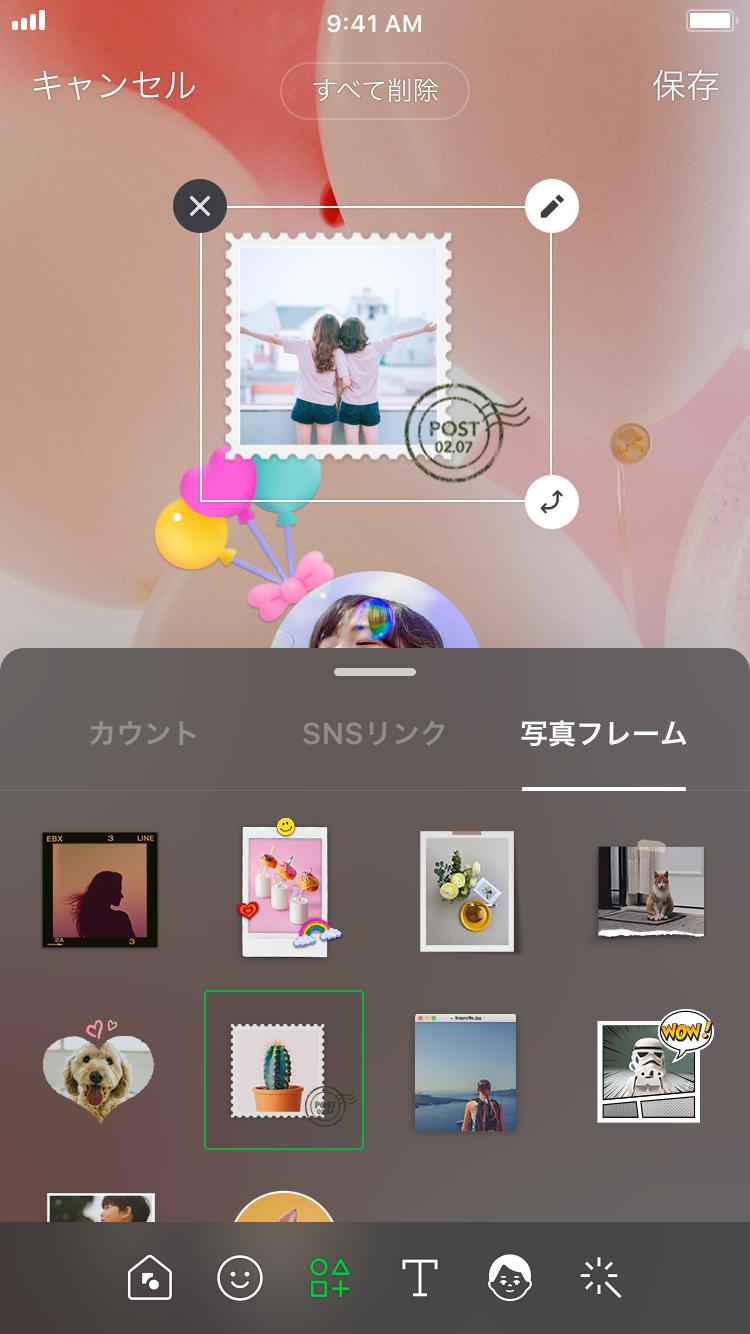 JP_UI_6.png