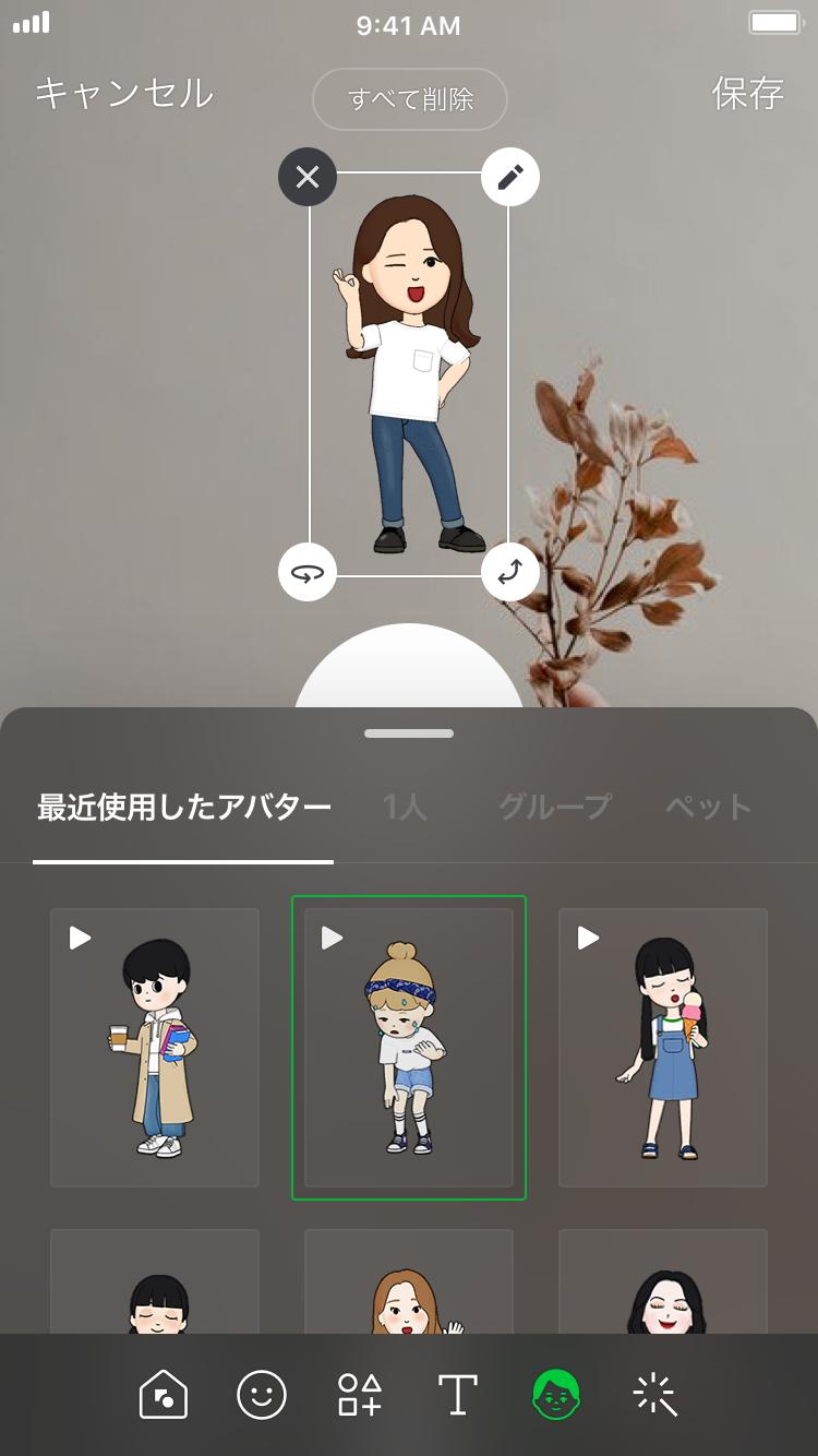 JP_UI_9.png