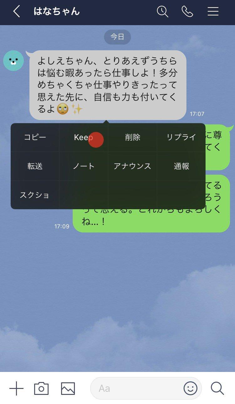 Keep_01.jpg