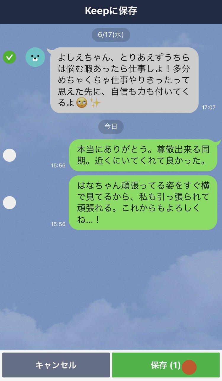 Keep_02.jpg