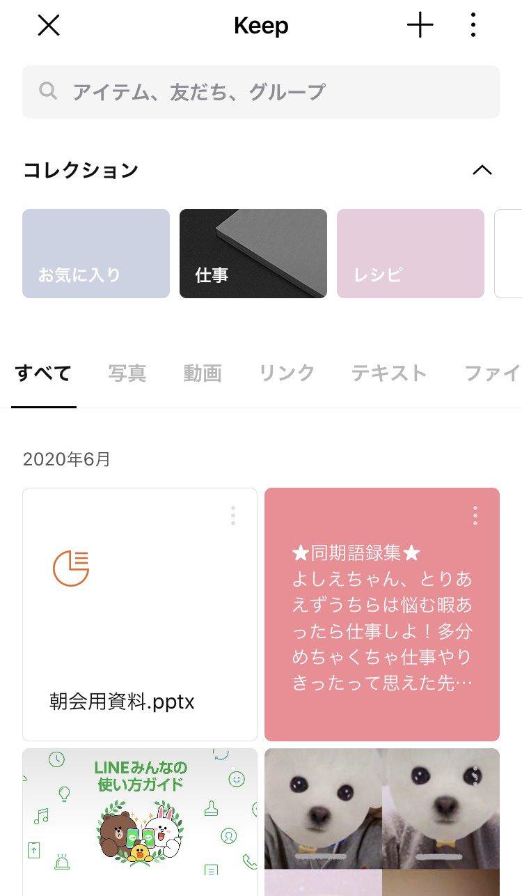 Keep_05.jpg