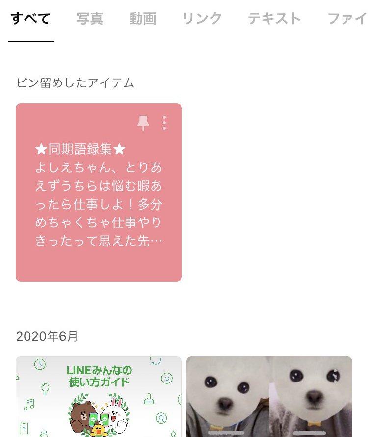 Keep_07.jpg