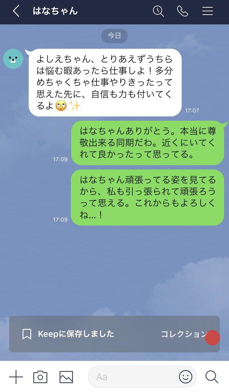 Keep_09.jpg