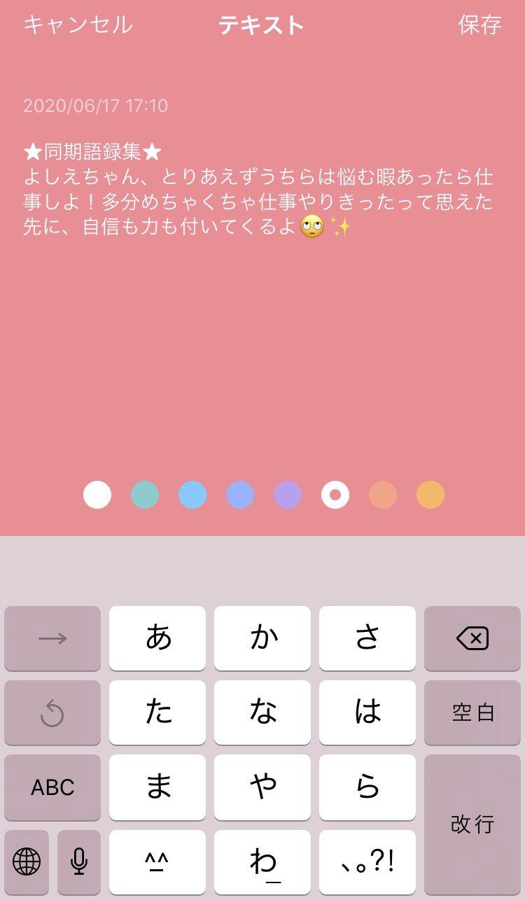 Keep_12.jpg