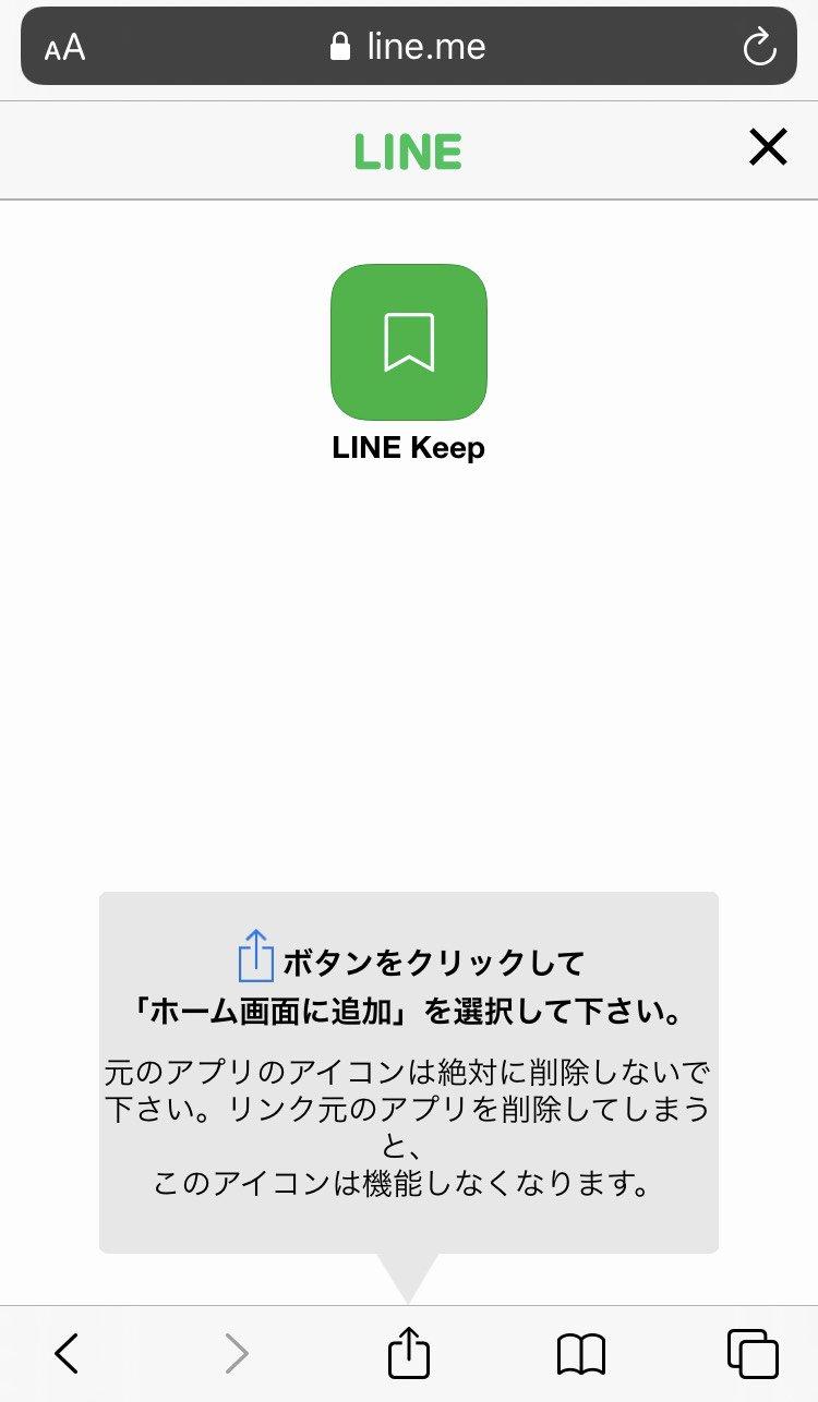 Keep_13.jpg