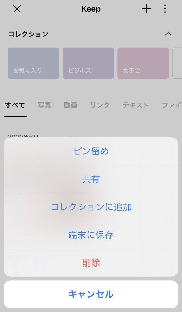 Keep_17.jpg