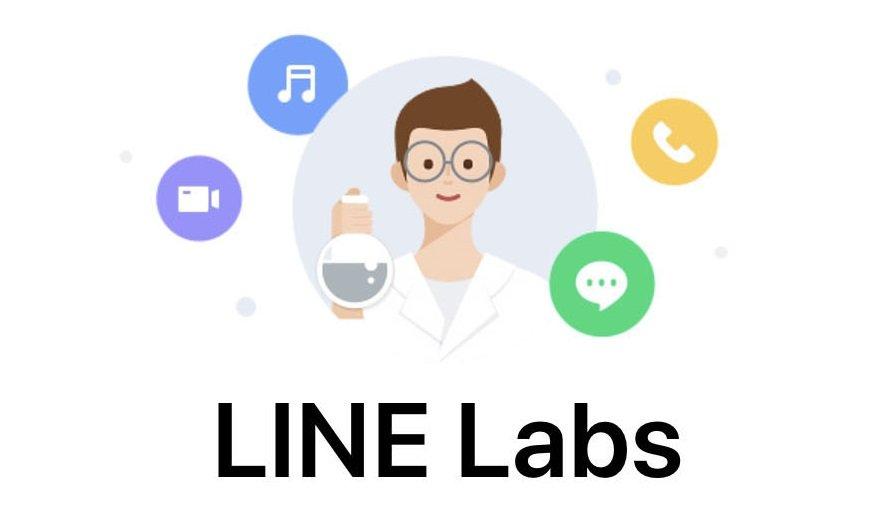LINE_Labs01.jpg