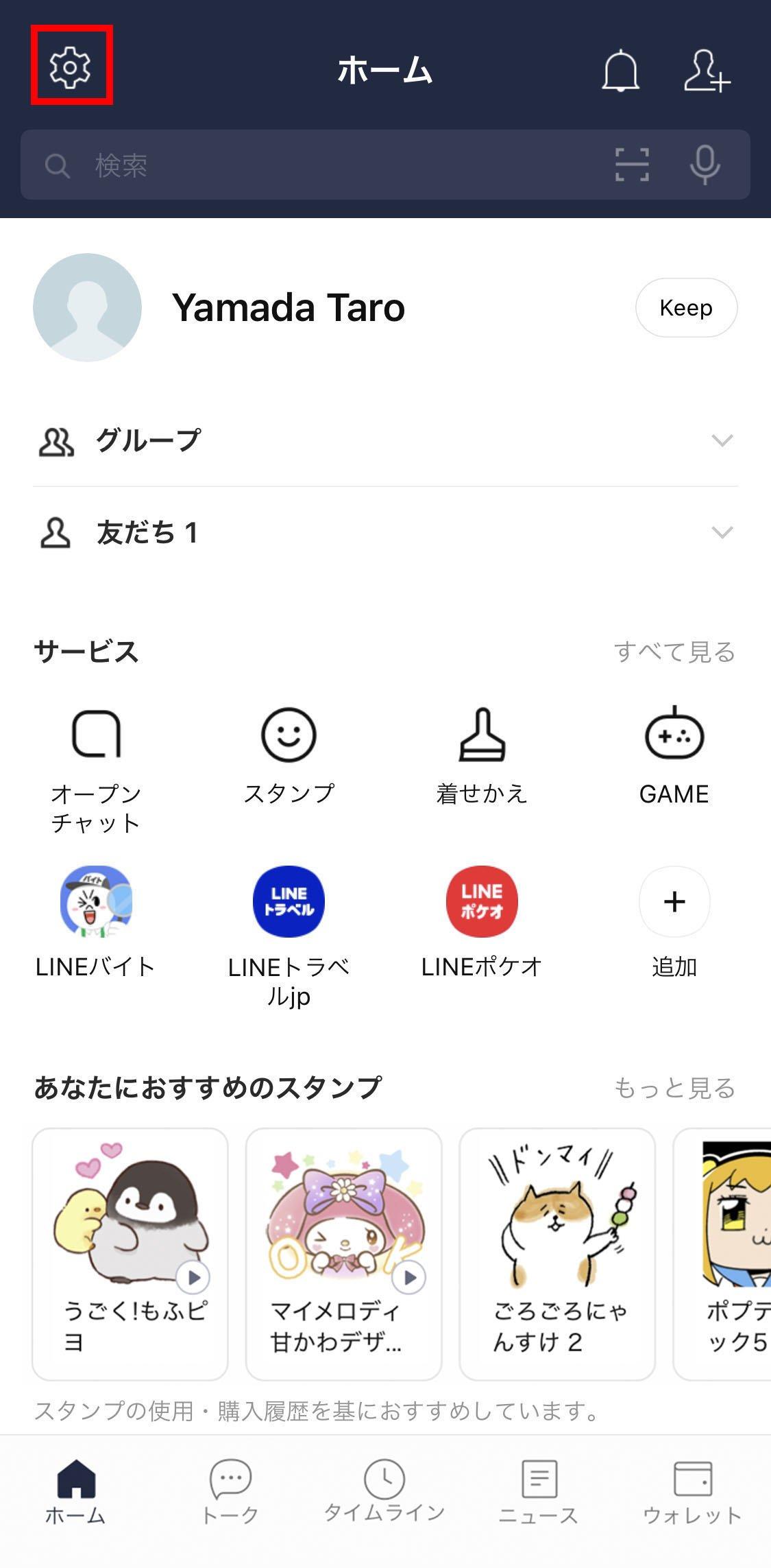 LINE_Labs02.jpg