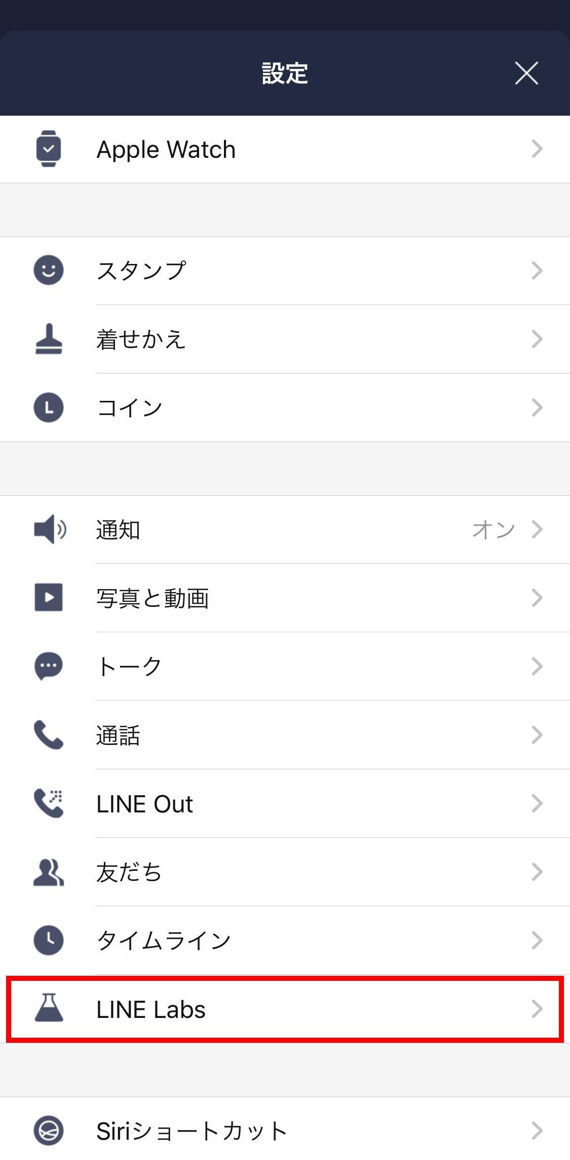 LINE_Labs03.jpg