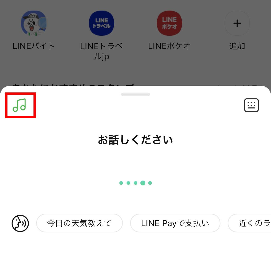 VoiceSearch_12.jpg