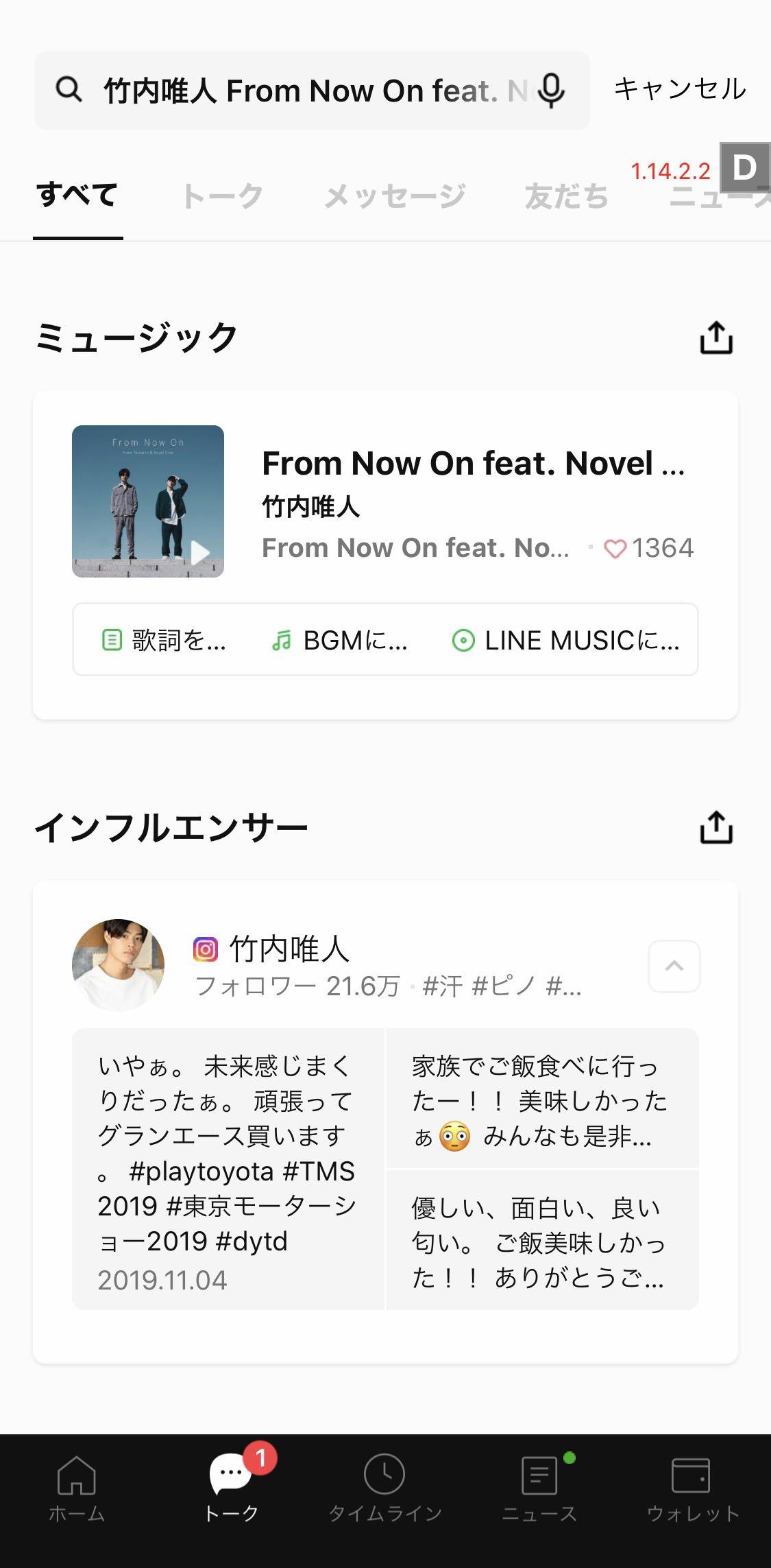 VoiceSearch_15.jpg