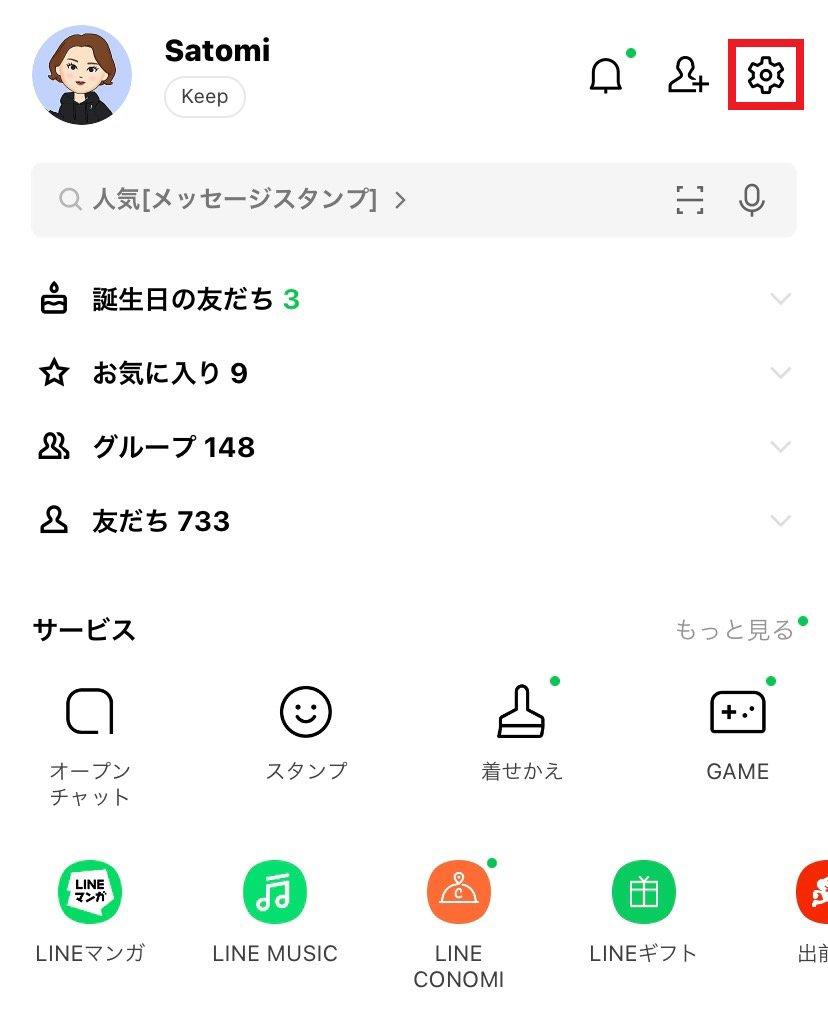 account-transfer_01.jpg