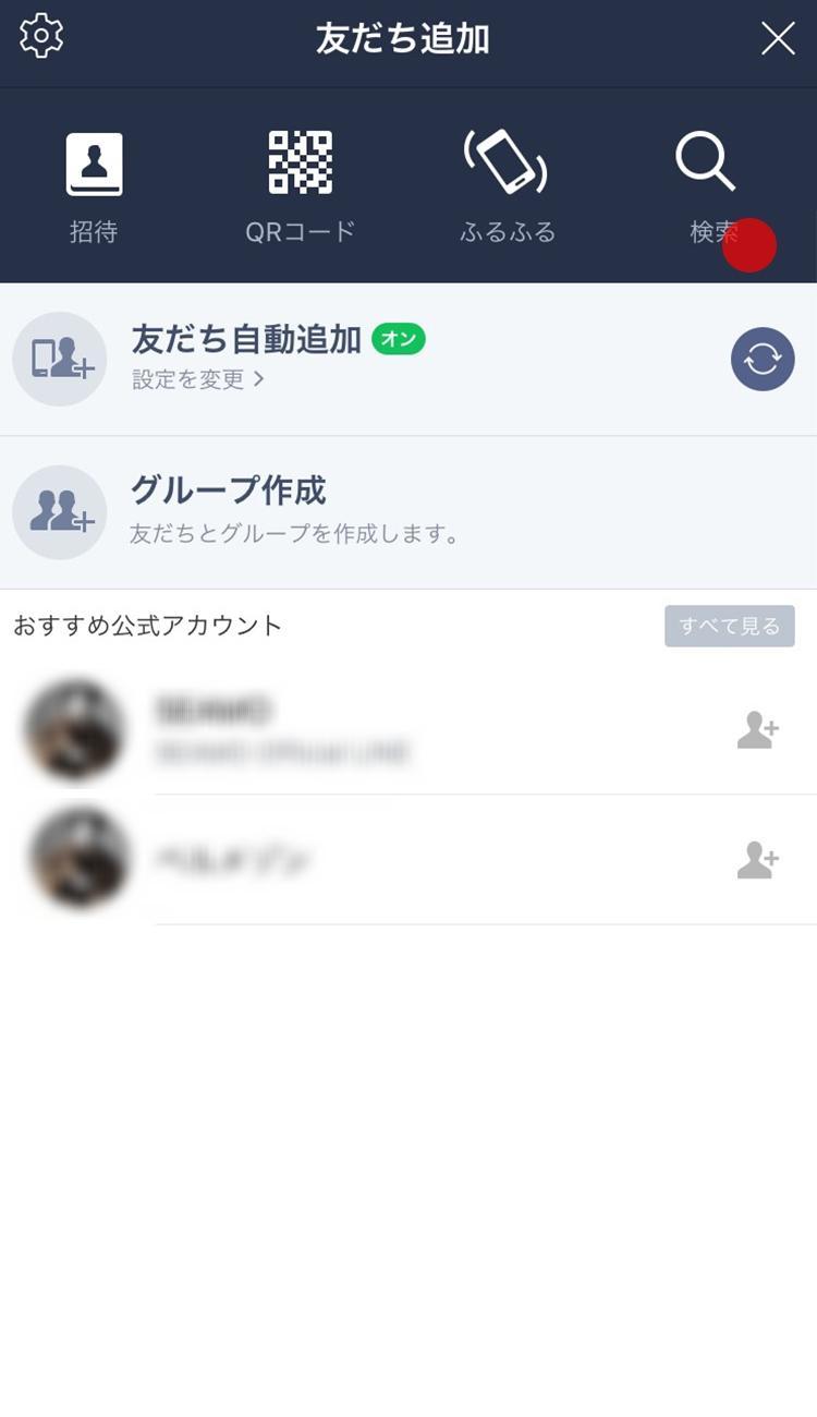 add_friends_001.jpg