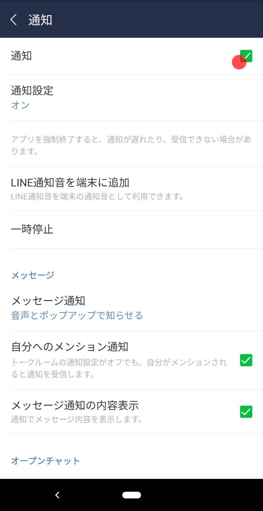 android_tsuchi_003.jpg