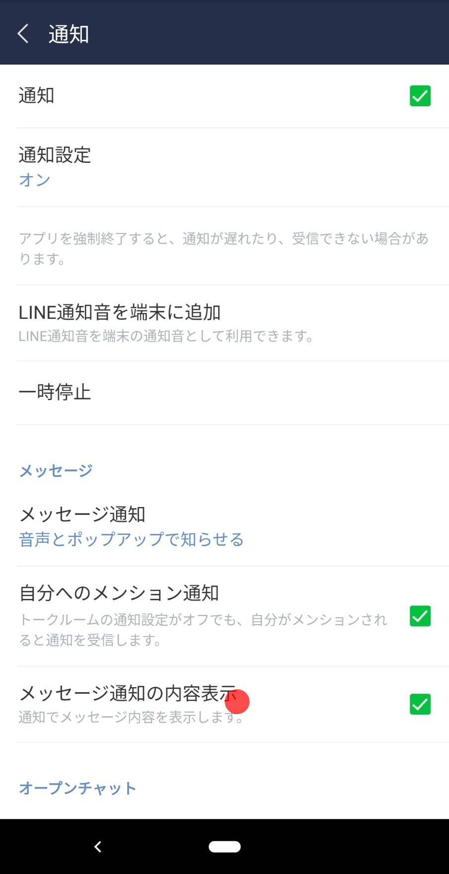 android_tsuchi_004.jpg