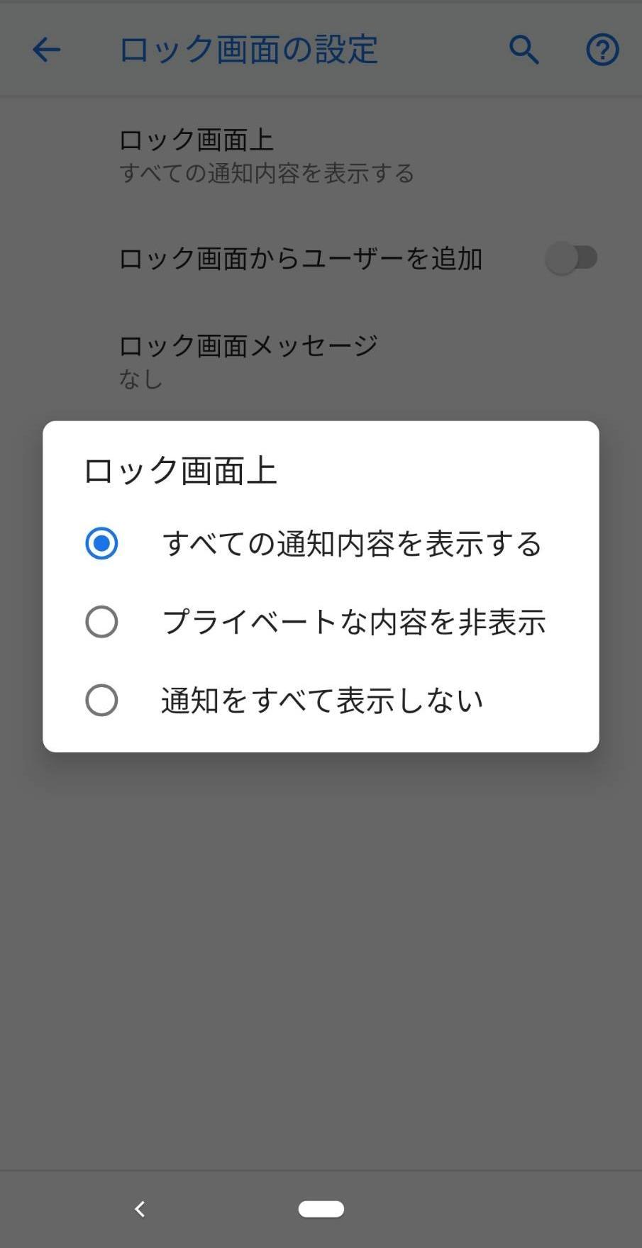 android_tsuchi_009.jpg