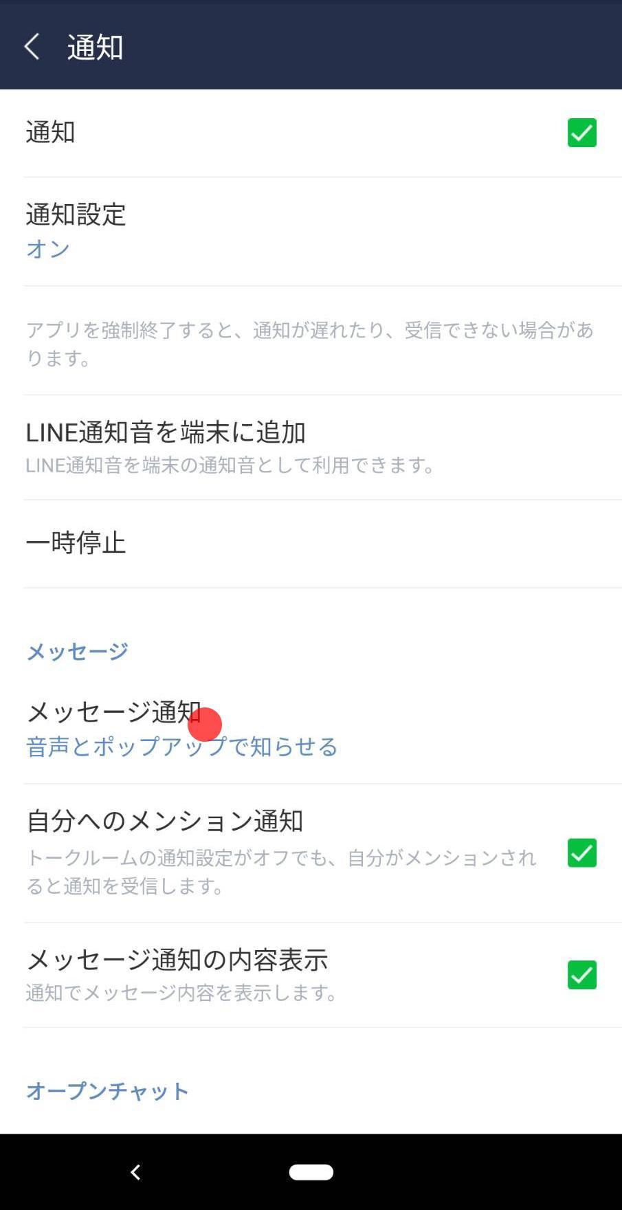 android_tsuchi_011.jpg