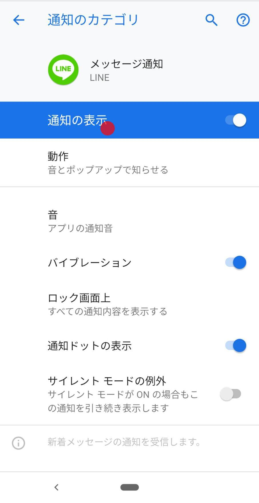 android_tsuchi_012.jpg