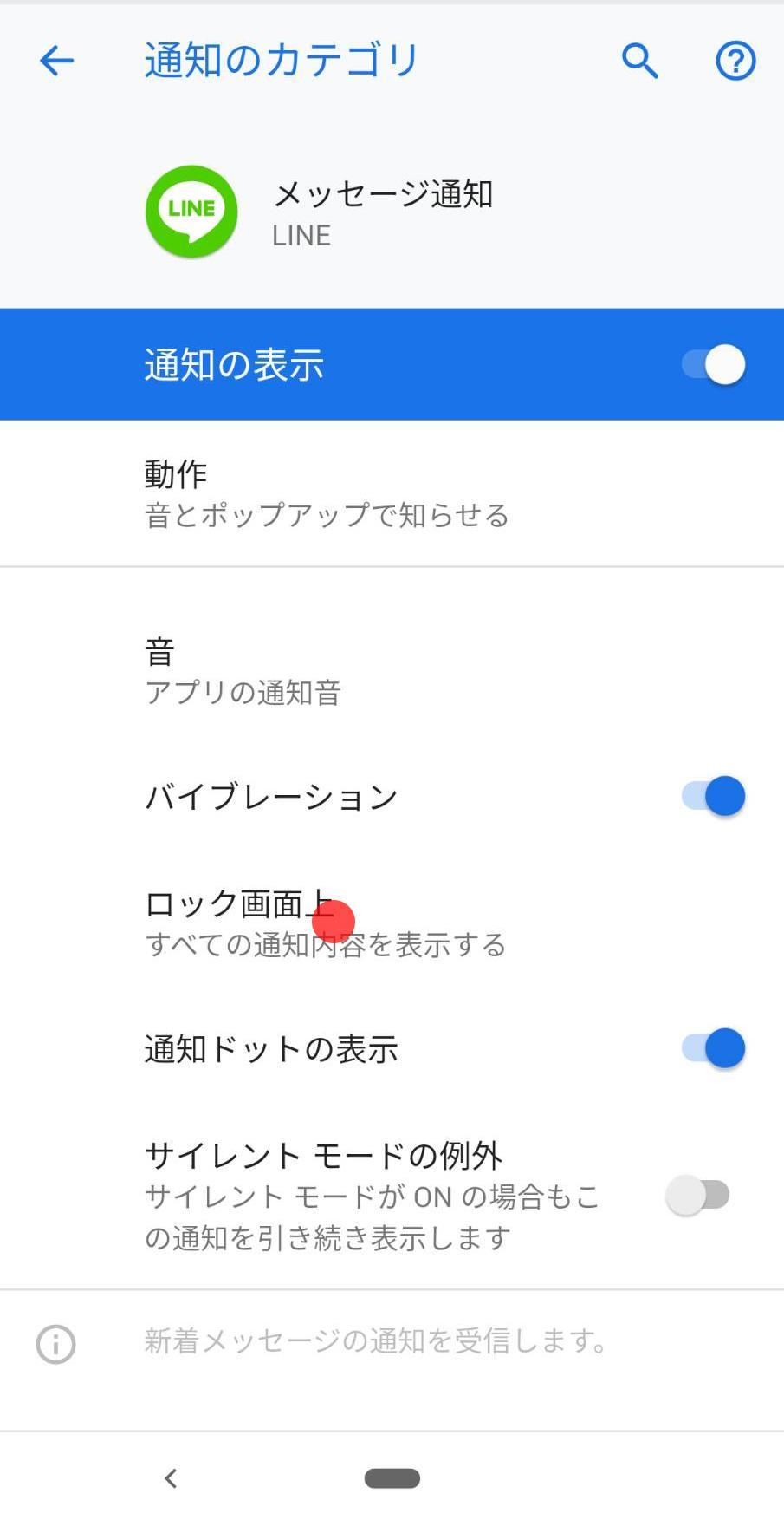 android_tsuchi_013.jpg