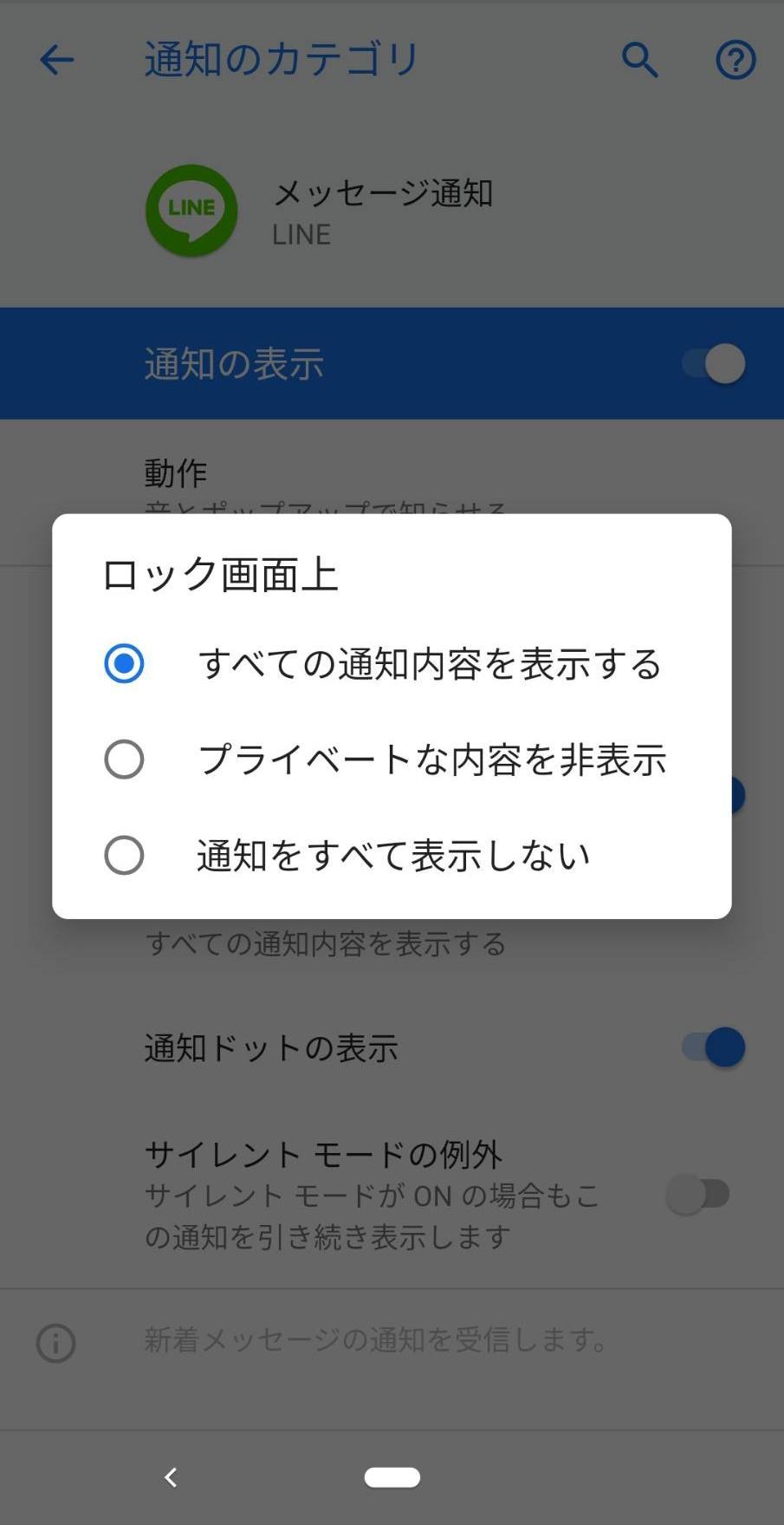 android_tsuchi_014.jpg