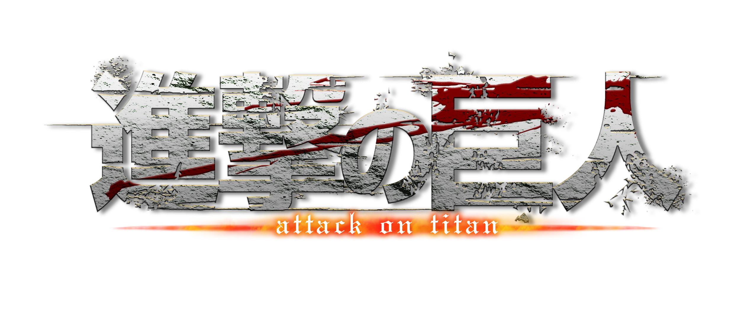 attackontitan_01.png