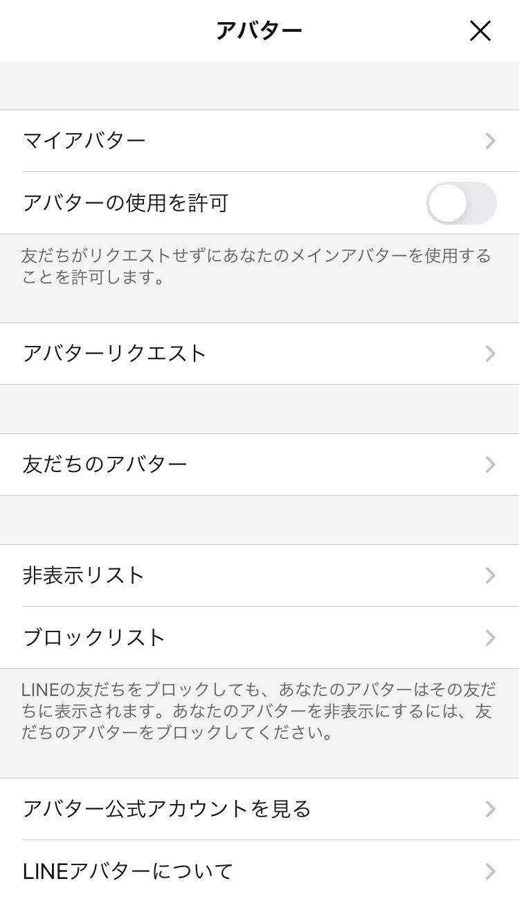 avatar_11.jpg