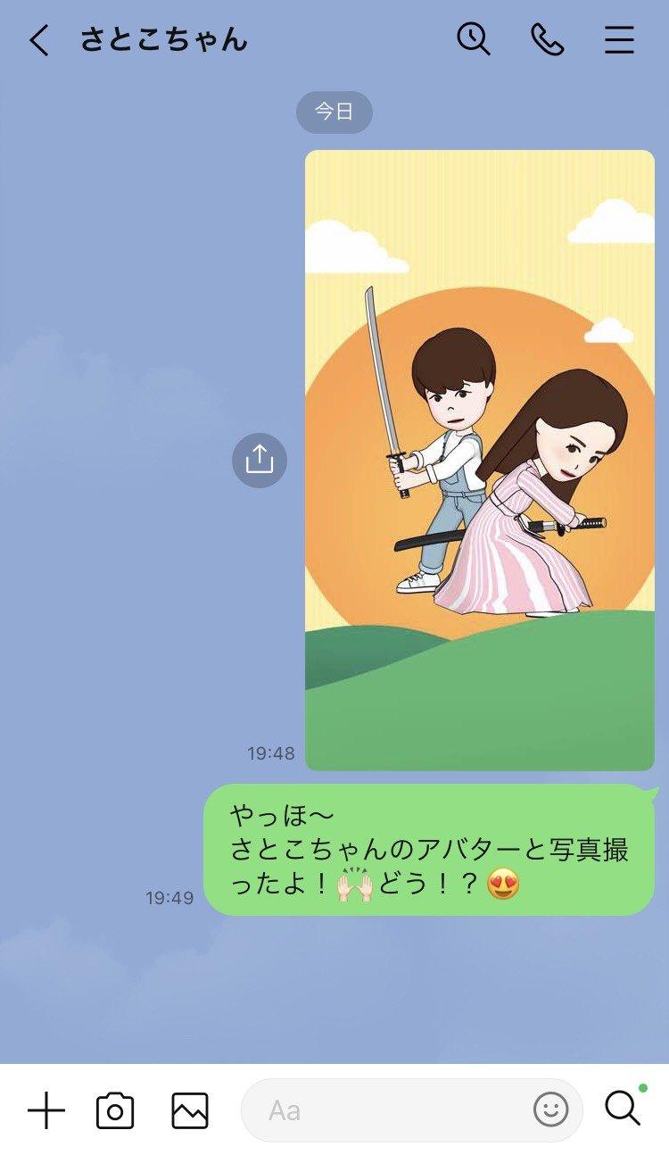 avatar_15.jpg