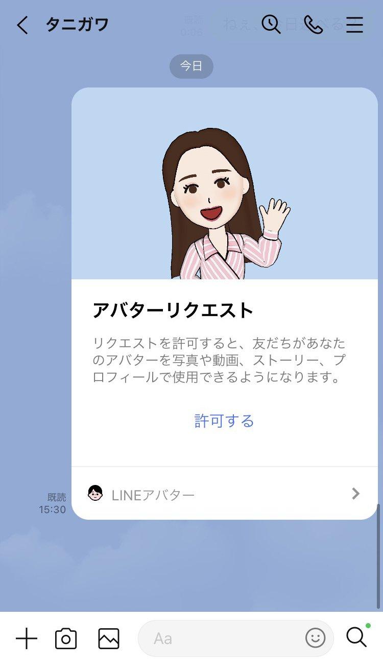 avatar_9.jpg